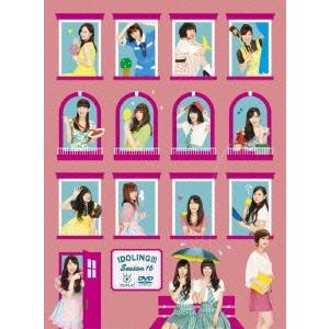 【送料無料】アイドリング!!! Season 16 【DVD】