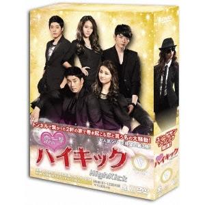 【送料無料】恋の一撃 ハイキック DVD-BOXV 【DVD】