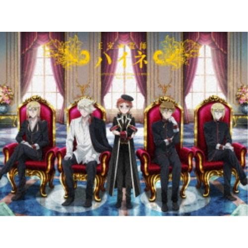王室教師ハイネ 劇場公開記念 Blu-ray BOX (初回限定) 【Blu-ray】