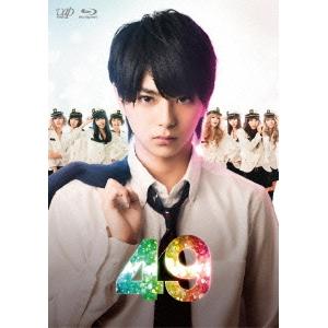 49 Blu-ray BOX 【Blu-ray】