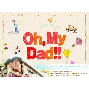 【送料無料】Oh, My Dad!! Blu-ray BOX 【Blu-ray】