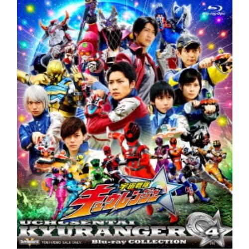 宇宙戦隊キュウレンジャー Blu-ray COLLECTION 4 【Blu-ray】