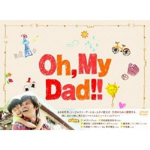 Oh, My Dad!! DVD-BOX 【DVD】