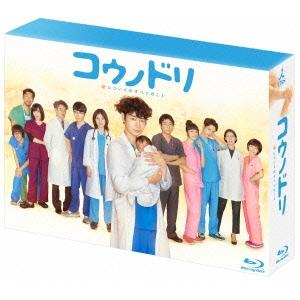 【送料無料】コウノドリ Blu-ray BOX 【Blu-ray】