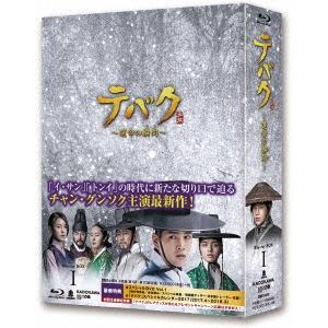 テバク ~運命の瞬間(とき)~ Blu-ray BOX I 【Blu-ray】