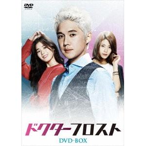 ドクターフロストDVD-BOX 【DVD】