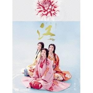 【送料無料】NHK大河ドラマ 江 姫たちの戦国 完全版 DVD-BOX 第弐集 【DVD】