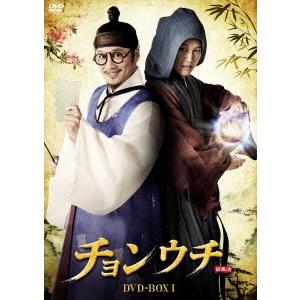 【送料無料】チョンウチ DVD-BOXI 【DVD】