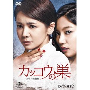 カッコウの巣 売買 DVD-SET5 DVD 5%OFF
