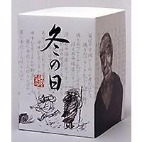 【送料無料】連句アニメーション 冬の日 完全版BOX 【DVD】