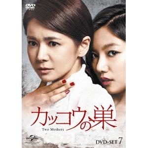 カッコウの巣 公式ショップ DVD-SET7 DVD 新作多数