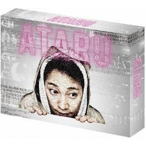 【送料無料】ATARU DVD-BOX ディレクターズカット 【DVD】