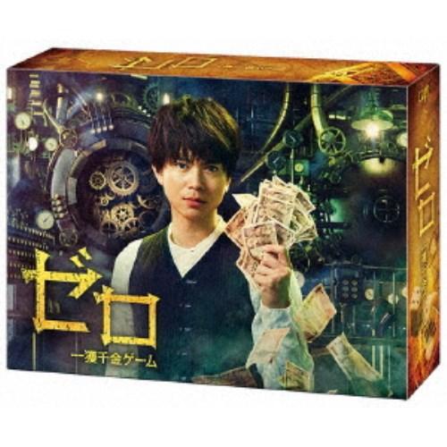 【送料無料】ゼロ 一獲千金ゲーム DVD-BOX 【DVD】