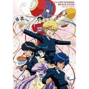 EMOTION the Best CLAMP学園探偵団 DVD-BOX 【DVD】