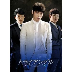 【送料無料】トライアングル ブルーレイBOX2 【Blu-ray】
