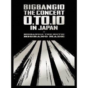 【送料無料】BIGBANG/BIGBANG10 THE CONCERT : 0.TO.10 IN JAPAN + BIGBANG10 THE MOVIE BIGBANG MADE《DELUXE EDITION版》 (初回限定) 【DVD】
