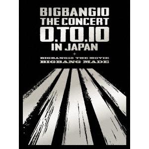 【送料無料】BIGBANG/BIGBANG10 THE CONCERT : 0.TO.10 IN JAPAN + BIGBANG10 THE MOVIE BIGBANG MADE《DELUXE EDITION版》 (初回限定) 【DVD】