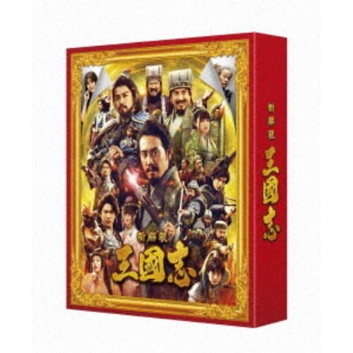 新解釈 国内在庫 三國志 豪華版《豪華版》 Blu-ray 新作アイテム毎日更新