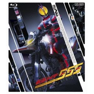 仮面ライダー555 Blu-ray BOX 1 【Blu-ray】