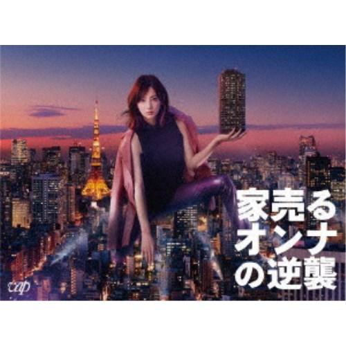 家売るオンナの逆襲 Blu-ray BOX 【Blu-ray】