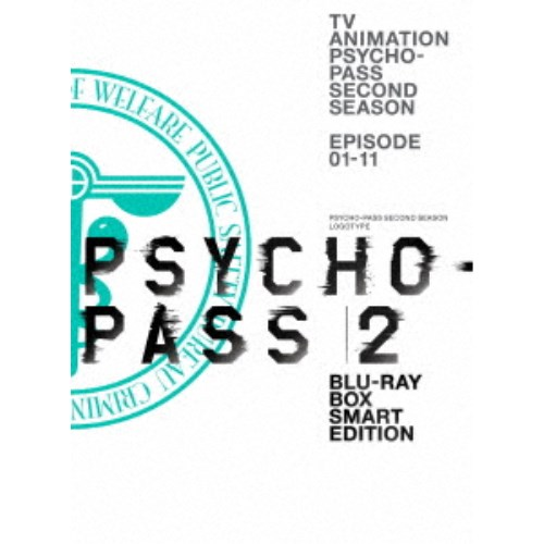 PSYCHO-PASS サイコパス2 Blu-ray BOX Smart Edition 【Blu-ray】