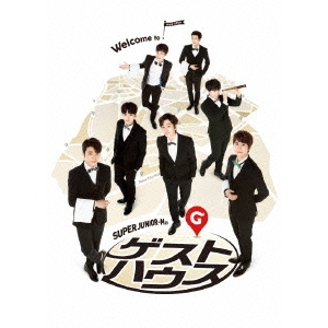 SUPER JUNIOR-Mのゲストハウス -Special Box- 【DVD】