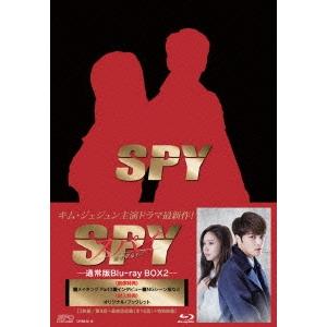 スパイ~愛を守るもの~ ブルーレイBOX2《通常版》 【Blu-ray】