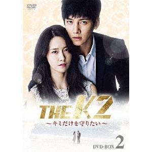【送料無料】THE K2 ~キミだけを守りたい~ DVD-BOX2 【DVD】