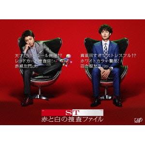 ST 赤と白の捜査ファイルBlu-ray BOX 【Blu-ray】