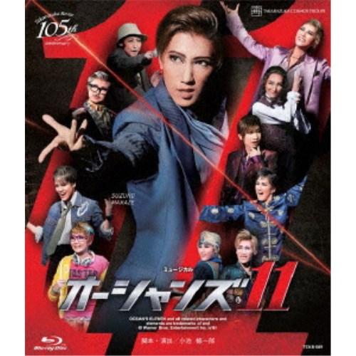ミュージカル 『オーシャンズ11』 【Blu-ray】