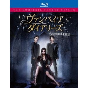 【送料無料】ヴァンパイア・ダイアリーズ <フォース・シーズン> コンプリート・ボックス 【Blu-ray】