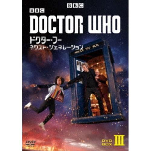 【送料無料】ドクター・フー ネクスト・ジェネレーション DVD-BOX3 【DVD】