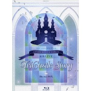 【送料無料】シンデレラガールズ/THE IDOLM@STER CINDERELLA GIRLS 4thLIVE TriCastle Story Blu-ray BOX (初回限定) 【Blu-ray】