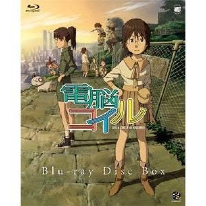 電脳コイル Blu-ray Disc Box 【Blu-ray】
