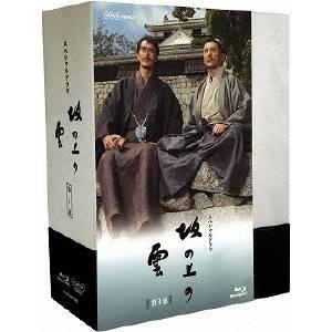 <title>NHKスペシャルドラマ 坂の上の雲 第3部 ブルーレイBOX SEAL限定商品 Blu-ray</title>