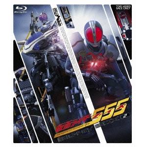 【送料無料】仮面ライダー555 Blu-ray BOX 2 【Blu-ray】
