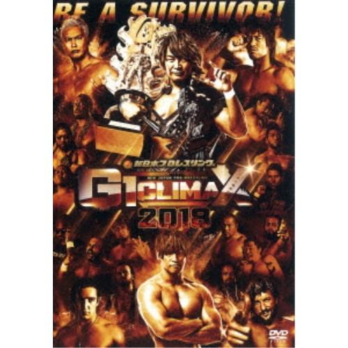 【送料無料】G1 CLIMAX 2018 【DVD】