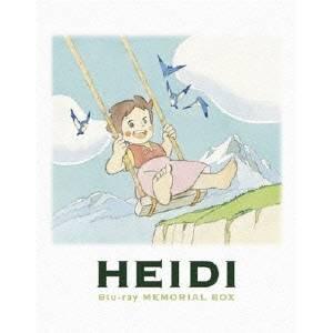 【送料無料】アルプスの少女ハイジ Blu-rayメモリアルボックス 【Blu-ray】