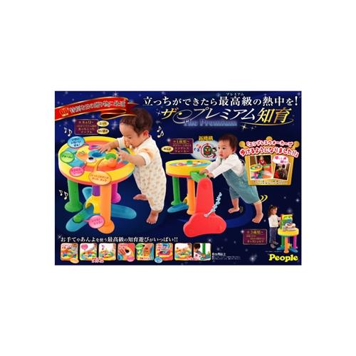 ザ・プレミアム知育 クリスマスプレゼント おもちゃ こども 子供 知育 勉強 ベビー 0歳8ヶ月