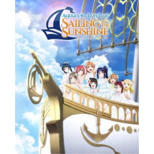 Aqours/ラブライブ!サンシャイン!! Aqours 4th LoveLive! ~Sailing to the Sunshine~ Blu-ray Memorial BOX《完全生産限定版》 (初回限定) 【Blu-ray】