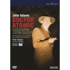 ジョン・アダムズ:歌劇≪ドクター・アトミック≫全曲 【DVD】