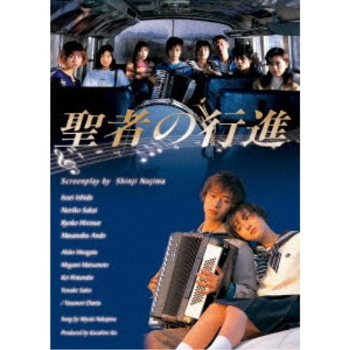 聖者の行進 Blu-ray BOX 【Blu-ray】