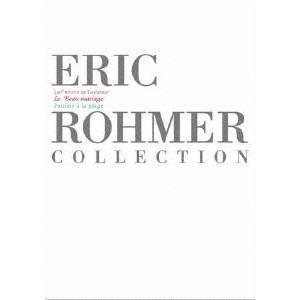 【送料無料】Eric Rohmer Collection DVD-BOX IV 【DVD】