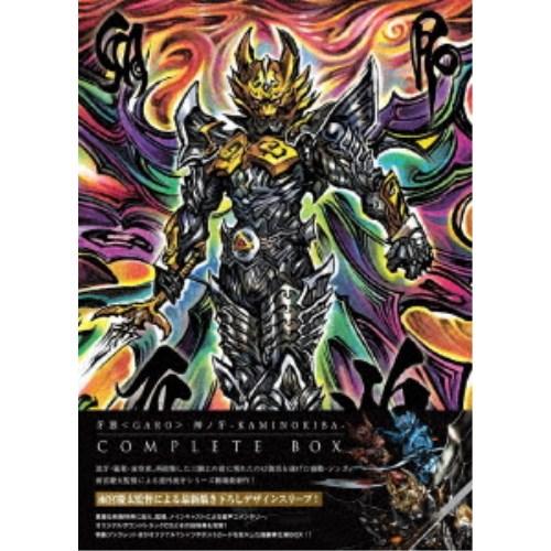 【送料無料】牙狼<GARO>神ノ牙-KAMINOKIBA- COMPLETE BOX 【Blu-ray】