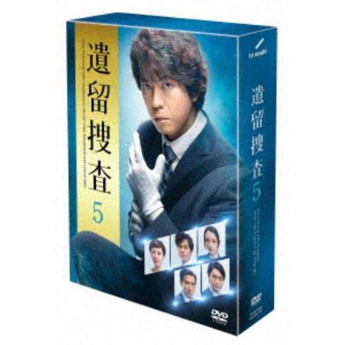 【送料無料】遺留捜査5 DVD-BOX 【DVD】