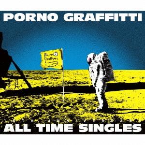 ポルノグラフィティ PORNOGRAFFITTI 15th Anniversary CD 希望者のみラッピング無料 SINGLES ALL TIME 売り出し