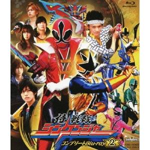 【送料無料】侍戦隊シンケンジャー コンプリートBlu-ray2 【Blu-ray】