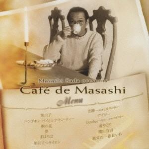 CD-OFFSALE さだまさし presents Cafe CD Masashi アウトレット☆送料無料 de 美品