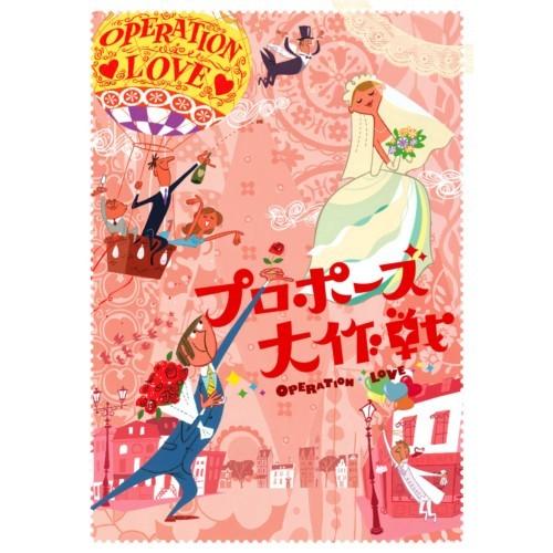 プロポーズ大作戦 DVD-BOX 【DVD】