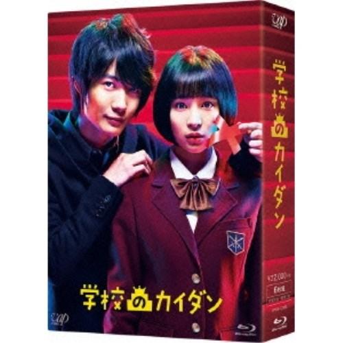 学校のカイダン Blu-ray BOX 【Blu-ray】